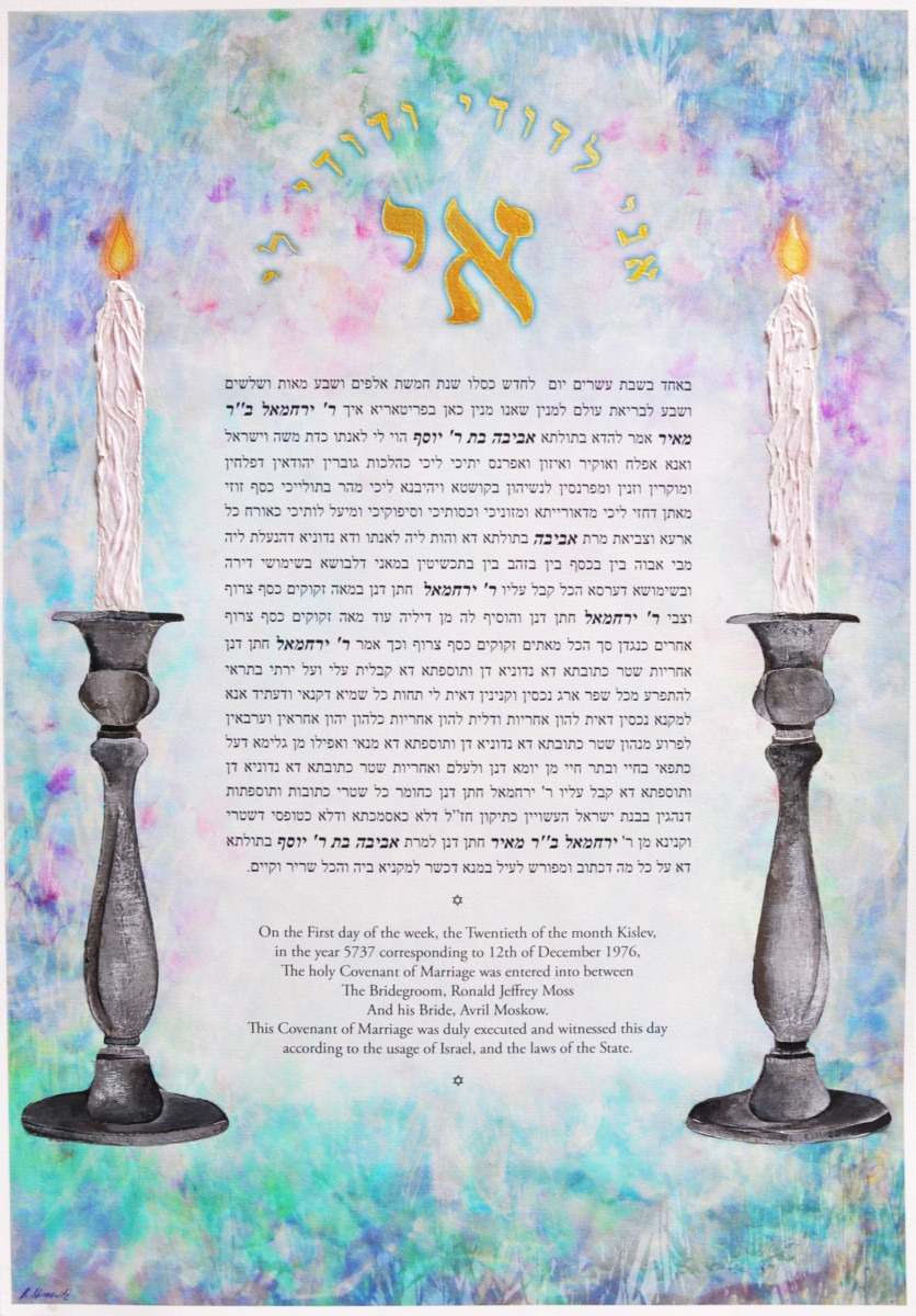 The Shabbat Candles of Tradition - Anniversary Ketubah
