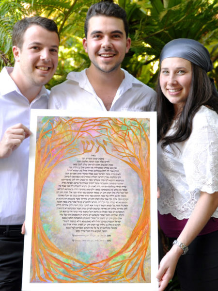First-Ketubah-photographed-with-Bride-and-Groom