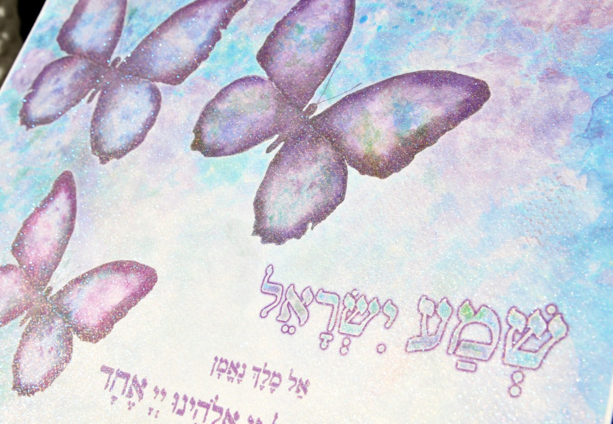 The Butterfly Bedroom Bedtime Shema — Today Tomorrow Forever