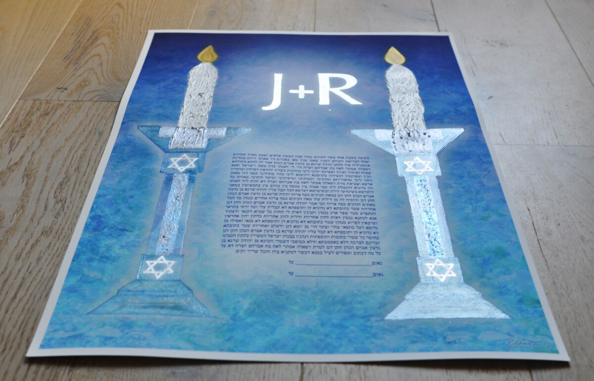 Glass Shabbat Candle Ketubah